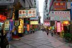 Makau – stolica światowego hazardu